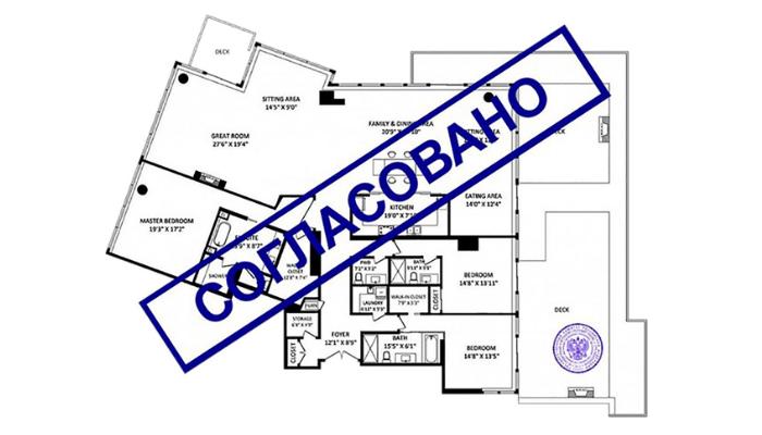 перепланировка квартир